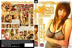 Tora Tora Gold #39 – Monami Sakura
