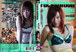 Fick Edition – Miki Yamashiro