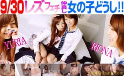 1000giri – 110930 – Riona and Yuria