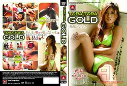 Tora Tora Gold #40 – Rarako Matsushima