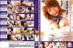 School Girl – Mao Kataoka [DVD ISO]