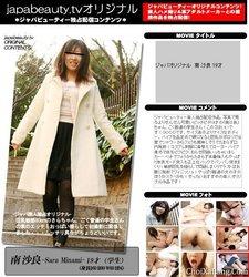 Japabeauty – 070119 – Sara Minami