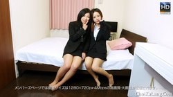 1000Giri 111003 Erina And Yuna