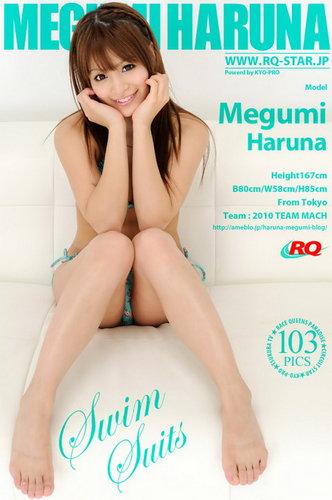 RQ-Star - Megumi Haruna - Swim Suits NO.