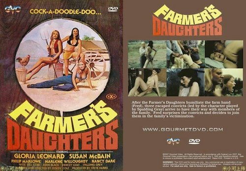 الفيلم الكلاسيكى الرهيب (بنات المزارع)