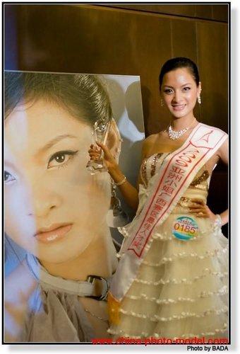 Luo Man Yi Scandal – Miss Asia / Miss Guangxi 2009
