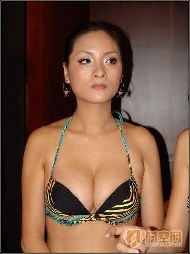 Luo Man Yi