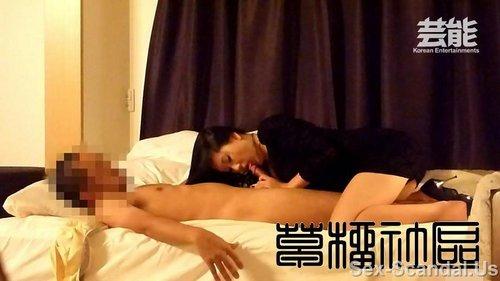 K-Pop Sex Scandal