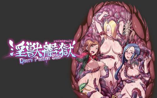 Title DIRTY PRISON SHIP In kemono kan goku. Size 2.07 GB Category Hentai ...