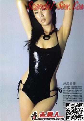Zhang JiaZhen